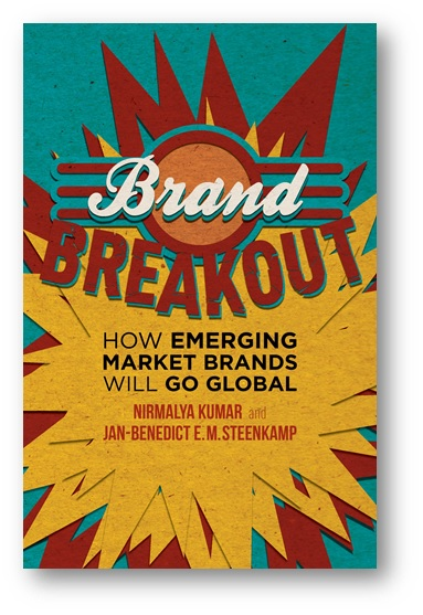 1. Brand Breakout Book Cover, 2013